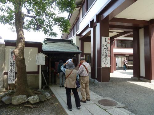 横浜スティ4日間2(川崎大師境内を散策)