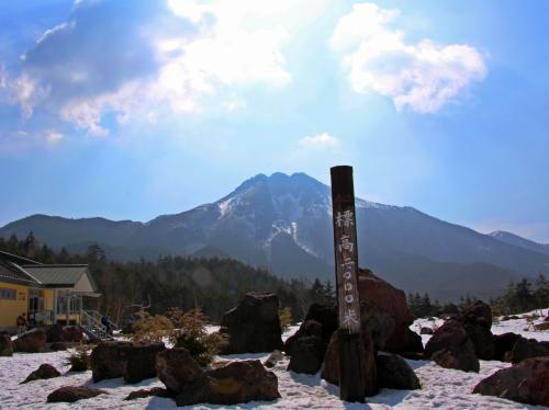 最高峰でSnowトレーニング & ダイエット/雪山Girl 修業♪【日光白根山】