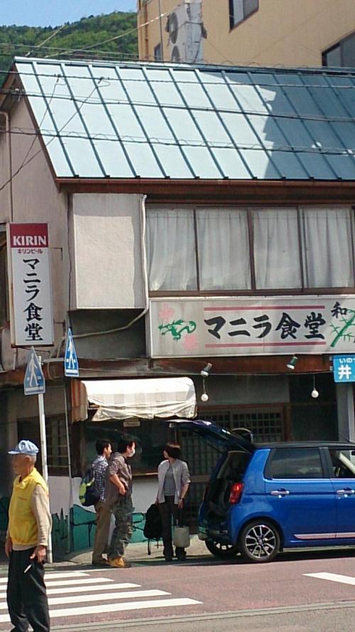 神奈川の秘境 ユーシン渓谷へ