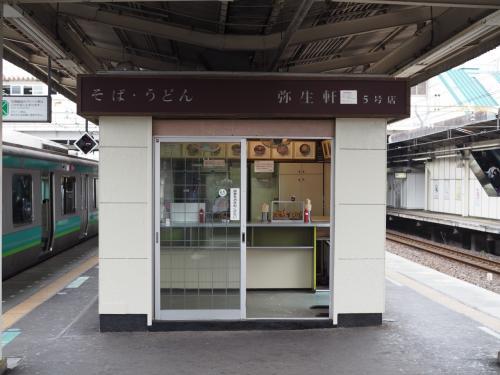 銚子電鉄ぶらり旅 'きみちゃん'に会いに行こう