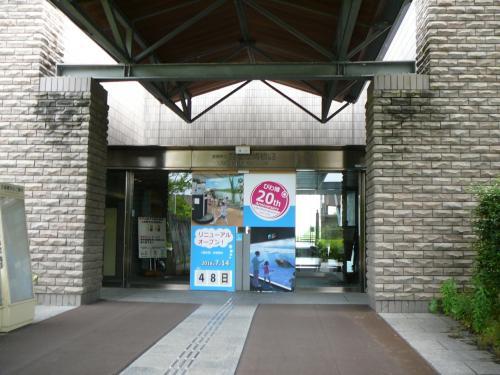 琵琶湖博物館見学