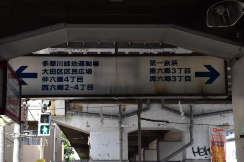 西六郷と木造の町工場でのワークショップ「オオタノカケラ」(東京)