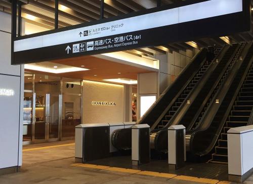 箱根プチ日帰り旅行 ☆ザ・プリンス箱根芦ノ湖でランチと温泉☆