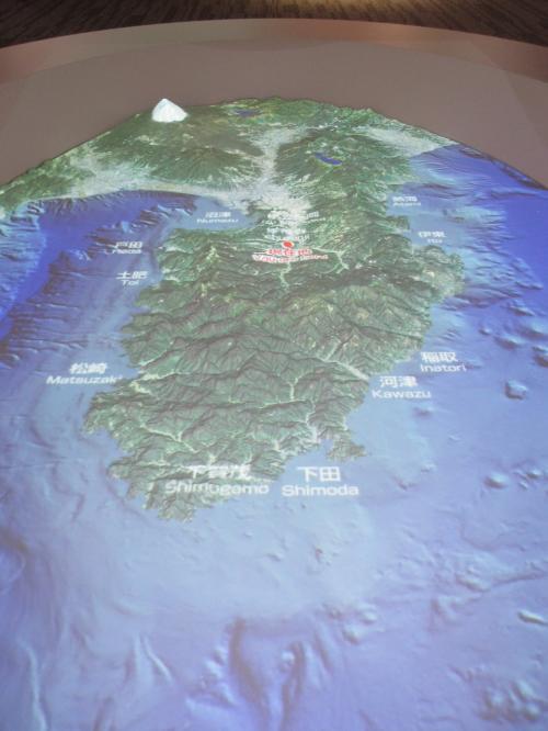 日本列島、伊豆半島の成り立ちを学んできました。