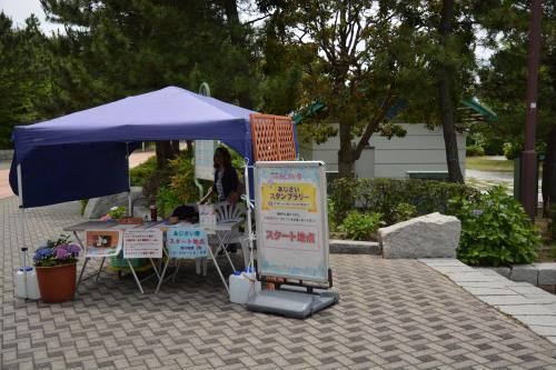 横浜八景島シーパラダイス あじさい祭 本日開幕 2016年6月4日