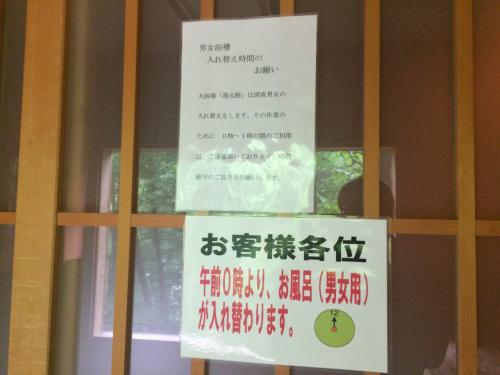 初夏の長野(1泊2日)2日目 風情ある奈良井宿と、こんなところに高遠城址