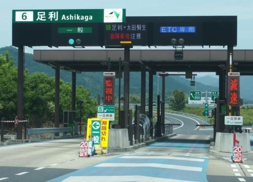 北関東~関越~圏央道~東北 自動車道SA巡り