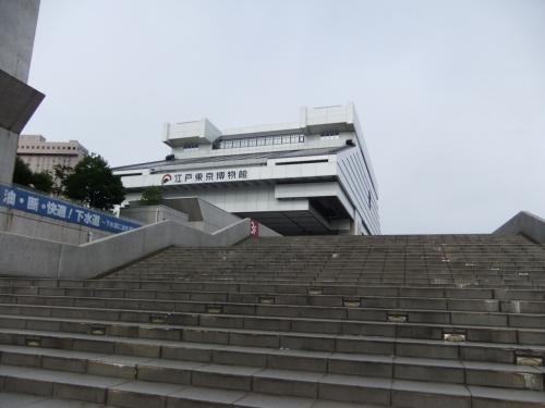 久しぶりの江戸東京博物館(昨年リニユーアルオープン)新鮮に感じました