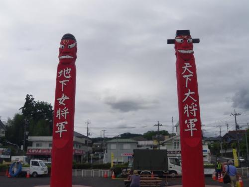 日和田山と渡来人の里