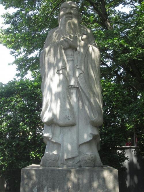 足利の観光地めぐり(足利學校・ばんな寺・あしかがフラワーパーク・栗田美術館)