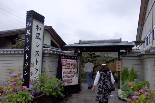 憧れのホテル「志摩観光ホテル ザ・クラシック」へ泊まる。サミットの残り香が至る所にありました!1日目は関宿からホテルまで。