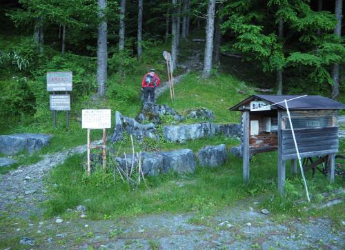 ハクサンイチゲ咲く塩見岳 新築の山荘泊~鳥倉林道から♪