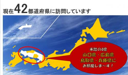 [平成阿房列車] 日本列島縦断9泊10日の旅 (1) 『列島縦断へ出発進行!【秋田新幹線】』(初日・前編)