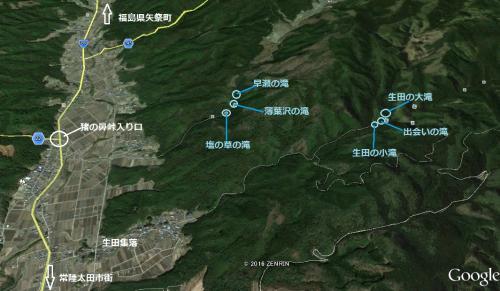 ◆緑深き奥久慈の滝めぐり・生田の大滝編