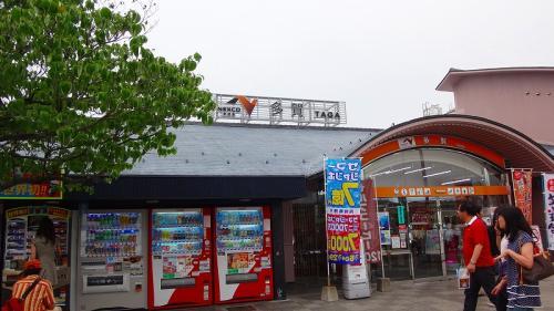 桃の買い出し(01) 3泊4日の旅・・・一路駒ケ根市へ