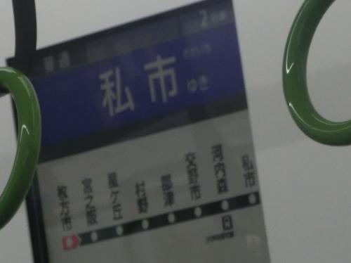 大阪 枚方 親百済時代散歩