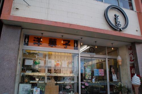 四国鉄道文化館を見学する