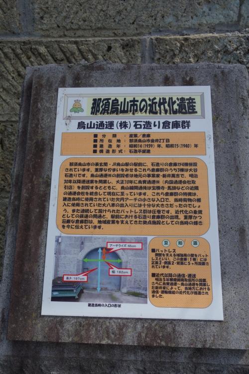 今秋ユネスコ無形文化遺産登録☆青春18きっぷで山あげ祭り 〈蕎麦と酒と滝と〉