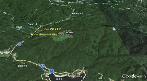◆盛夏の羽鳥湖高原~麗しの滝と野の花めぐり