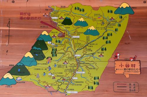 土木アート砂防ダム巡りバスツアー(長野)