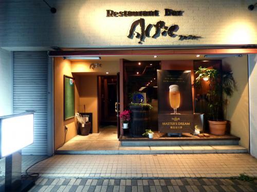 06.初夏の甲府1泊 Restaurant Bar Alfie(レストランバーアルフィー)の夜食