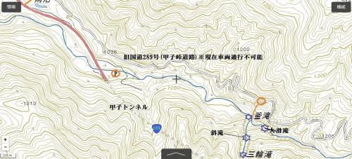 ◆涼風爽やか会津下郷・観音川渓谷の滝めぐり・釜滝&群青釜編