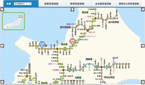 三笠鉄道村で鉄分補給