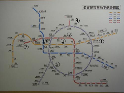 夏の日に青春18きっぷで日帰り名古屋 ~蒸し暑さで発汗しながら~