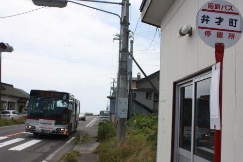 北海道旅行記2016年夏(10)続・亀田半島バス乗車編