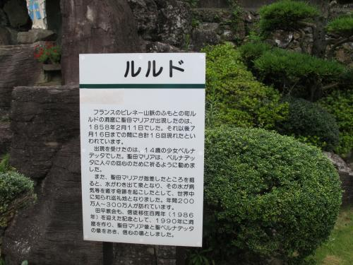 長崎 佐世保の旅 2日目と最終日