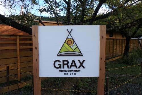 初グランピング!GRAX