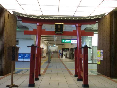 新潟ふらりひとり旅  ① 弥彦神社