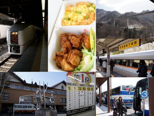 『行ったつもりでもう一度』・・・2014年3月 「草津の湯でリフレッシュ!」 お泊まりはホテル望雲&益成屋で