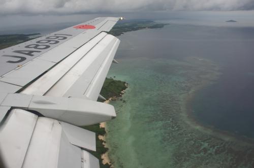 かぎすま伊良部島で過ごす夏休み