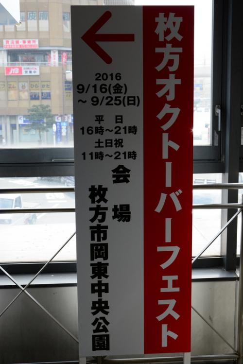 大山崎周辺 妙喜庵とアサヒビール大山崎山荘美術館へ!