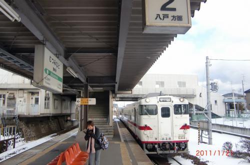 東北新幹線 八戸・七戸十和田・新青森【その4】 八戸→七戸十和田