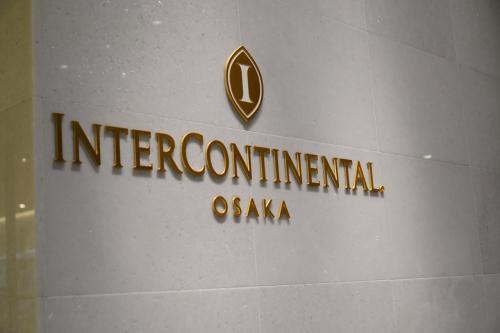 大阪 で過ごした、至福の旅! Vol.2  インターコンチネンタル大阪 adee 【2016年9月18日~2016年9月19日】