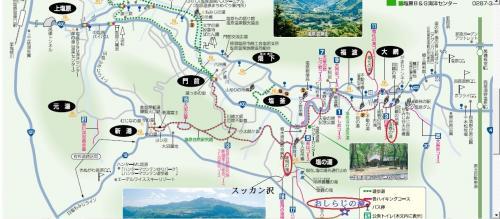 """◆那須塩原・瑠璃紺の誘惑""""おしらじの滝"""""""