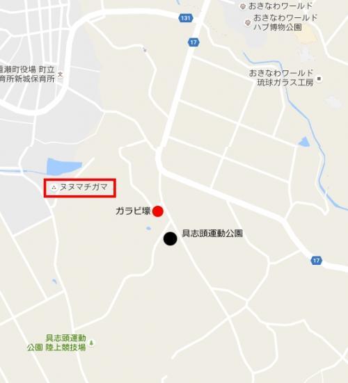 「あの日の沖縄」を辿る旅 vol.2 ~八重瀬~