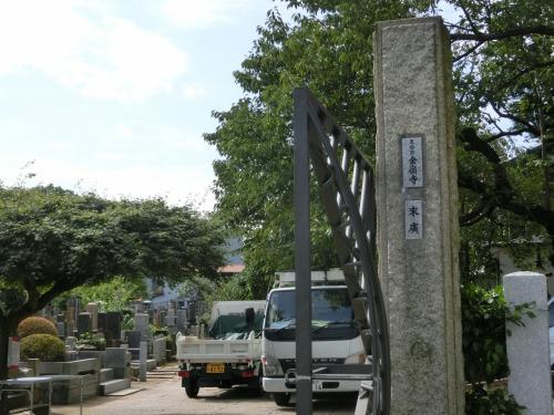 東京文学・歴史散歩2。上野から谷根千へ2:谷中。
