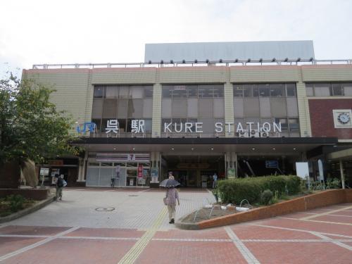 ローカル線の旅、呉・大和ミュージアムは休刊日、尾道・千光寺へ、坂道と猫の多い街だった。