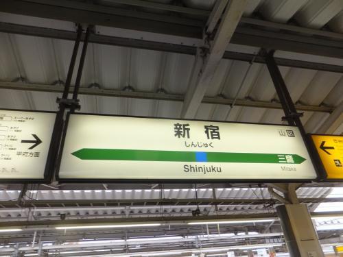 2016 甲府遠征のついでに松本へ【その1】浅間温泉と山賊焼き