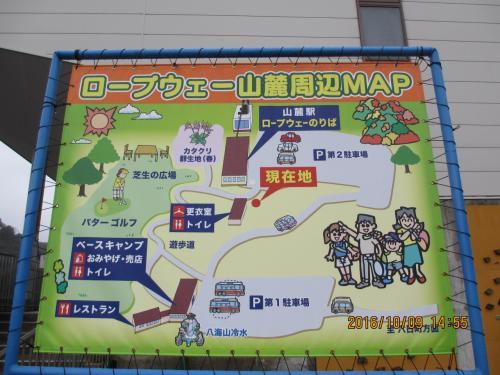 紅葉にはまだ早い新潟バスツアー(八海山編)