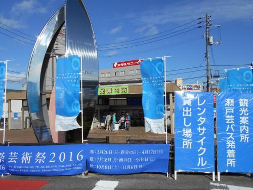 瀬戸内国際芸術祭2016・伊吹島編