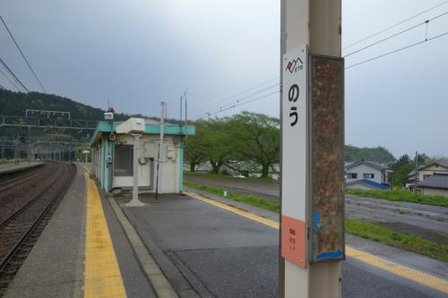 2016年GW新潟旅行記  ②鷹の巣温泉『四季の郷 喜久屋』再訪編