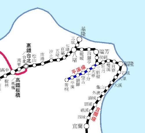 台湾新北市の平渓線』 [新北]の...