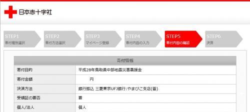 [平成阿房列車] 日本列島縦断9泊10日の旅 (19) 『スタバもスナバもある鳥取県! 【鳥取砂丘】』(八日目・前編)