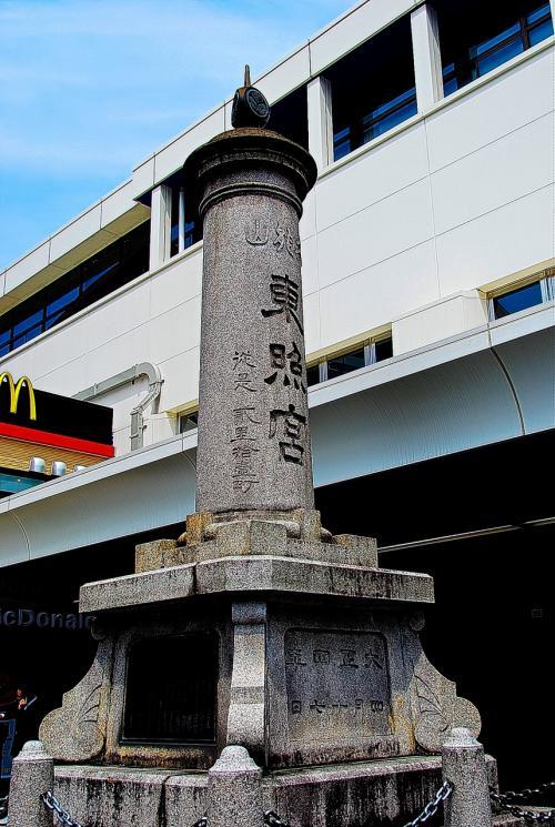 Memories of the trip NO.13(2008.07.05,In Shizuoka)