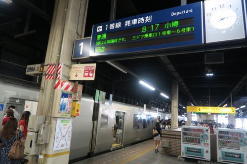201608長万部ぐるぐる&北海道ぴよぴよNo.4♪室蘭駅~JR線全線制覇に向けて~