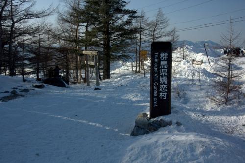 浅間山外輪山・黒斑山(雪山ハイク)